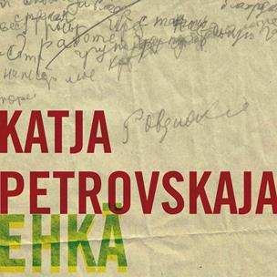 Katja Petrovskaja: Ehkä Esther