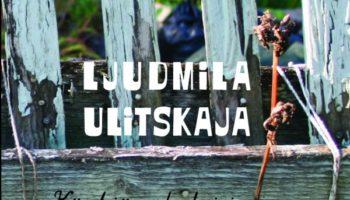 Ljudmila Ulitskaja: Köyhiä sukulaisia