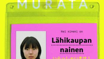 Sayaka Murata: Lähikaupan nainen