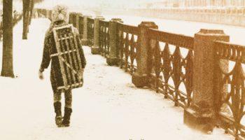Jelena Tšižova: Muistista piirretty kaupunki